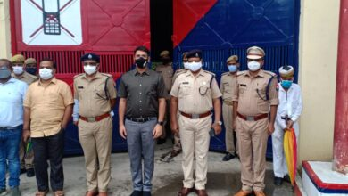 The District Magistrate and Superintendent of Police inspected the District Prison